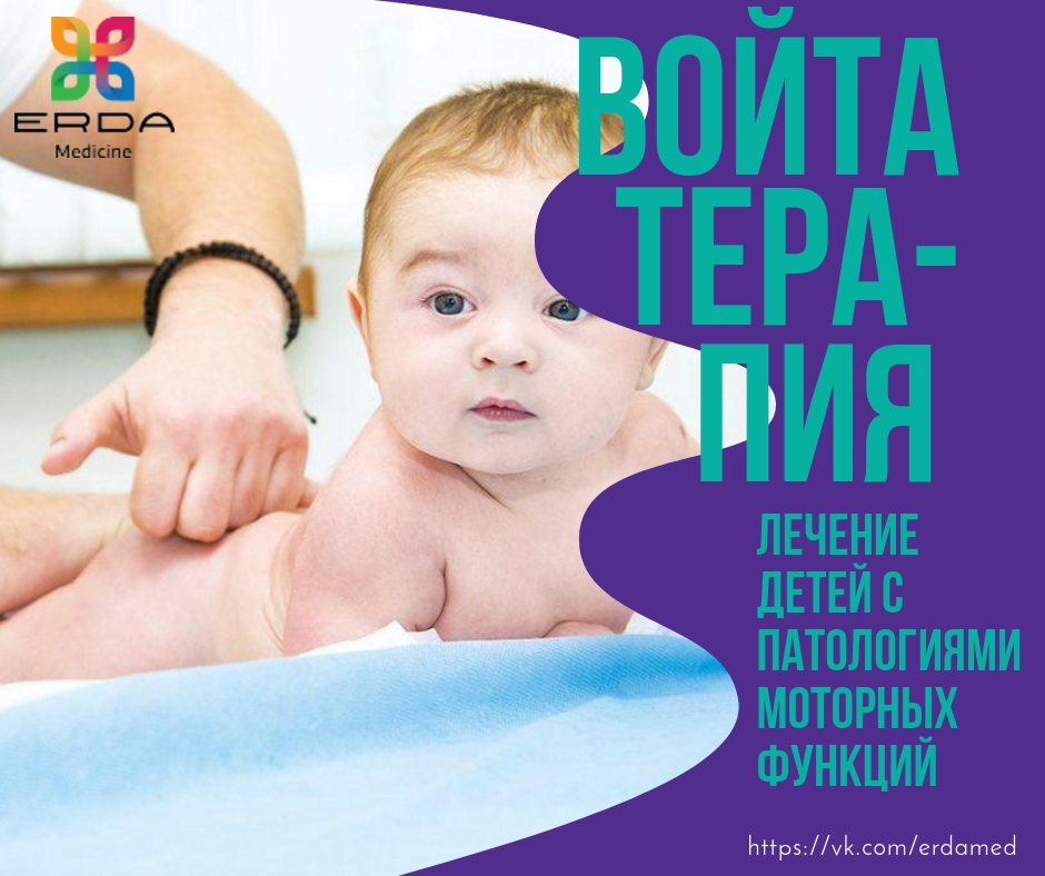 Развитие по месяцам ребенка дауна